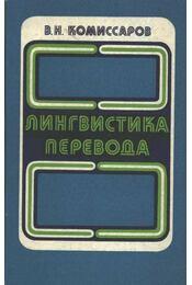 Lingvisztika Pjerevoda - Régikönyvek