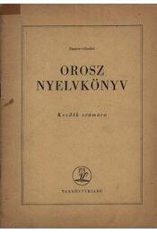 Orosz nyelvkönyv kezdők számára - Régikönyvek