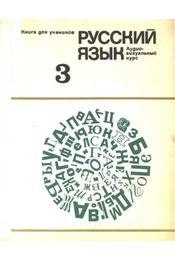 Русский язык 3. - Régikönyvek