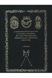 A Magyar Királyi Honvéd Ludovika Akadémia és a testvérintézetek összefoglalt története (1830-1945) - I. kötet - Régikönyvek