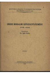 Orosz irodalmi szöveggyűjtemény (XVIII. század) - Régikönyvek