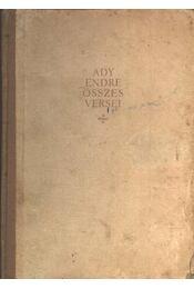 Ady Endre összes I. kötet - Régikönyvek