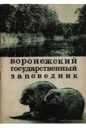 A Voronyezsi Állami Természetvédelmi Terület (Воронежский государственный за&#1087 - Régikönyvek