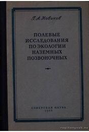 Terepkutatások a szárazföldi gerincesek ökológiájáról (Полевые исследования по эколог - Régikönyvek