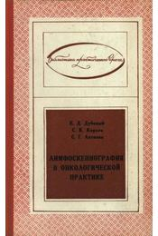 Limfoszkemográfia az onkológiai gyakorlatban (orosz) - Régikönyvek