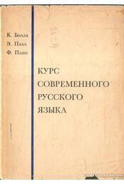 A mai orosz nyelv (orosz nyelvű) - Régikönyvek