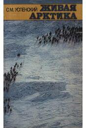 Az élő Északi-sarkvidék (Живая Арктика) - Régikönyvek