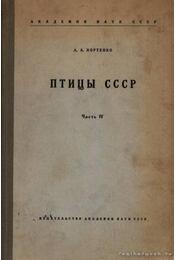 A Szovjetúnió madarai IV. (Птицы СССР IV.) - Régikönyvek