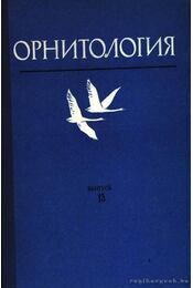 Ornitológia 13. (Орнитология 13.) - Régikönyvek