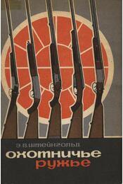 A vadászfegyver (Охотничье ружьё) - Régikönyvek