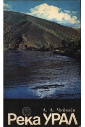 Az Urál folyó (Река Урал) - Régikönyvek