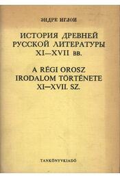 A régi orosz irodalom története XI-XVII. sz. - Régikönyvek