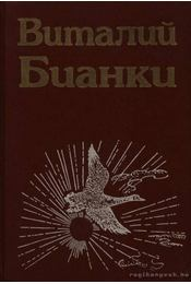 Vitalij Bianki 3. (Виталий Бианки 3.) - Régikönyvek