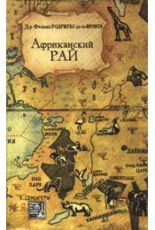 Afrikai paradicsom (Африканский рай) - Régikönyvek