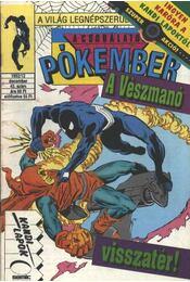 A csodálatos pókember 1992/12. 43. szám - Régikönyvek