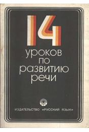14 urokov po razvitiju pecsi - Régikönyvek