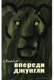 A dzsungel előtt (Впереди джунгли) - Régikönyvek