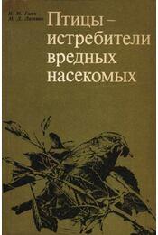 A kártékony rovarokat pusztító madarak (Птицы - истребители вредных насеко&# - Régikönyvek