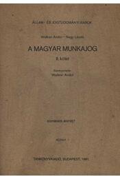 A magyar munkajog II. kötet - Régikönyvek