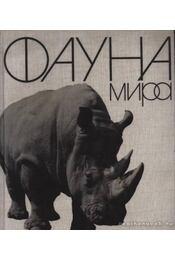 A világ faunája - Emlősök (Фауна мира - Млекопитающие) - Régikönyvek