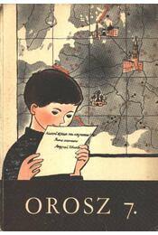 Orosz 7. - Régikönyvek