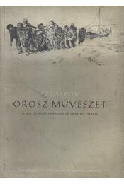 Orosz művészet - Régikönyvek
