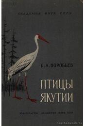 Jakutföld madarai (Птицы Якутия) - Régikönyvek