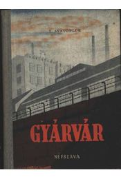 Gyárvár - Régikönyvek