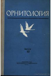 Ornitológia 10. (Орнитология 10.) - Régikönyvek
