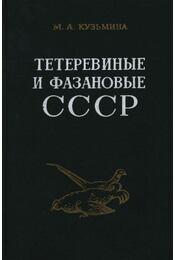 A fajdban és fácánban gazdag Szovjetúnió (Тетеревиные и фазановые СССР) - Kuzmina, M. A. - Régikönyvek