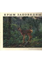 Krím - természetvédelmi övezet (Крым заповедный) - Régikönyvek