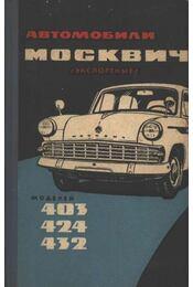 Autómobil Moszkvics - Régikönyvek