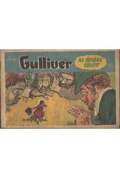 Gulliver az óriások között II. - Régikönyvek