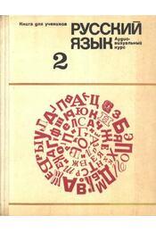 Русский язык 2. - Régikönyvek