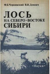 A jávorszarvas Északkelet-Szibériában (Лось на северо-востоке Субири) - Régikönyvek