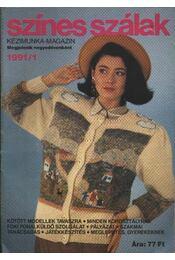 Színes szálak 1991/1. - Régikönyvek