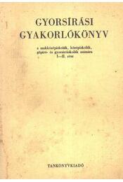 Gyorsírási gyakorlókönyv - Régikönyvek