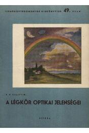 A légkör optikai jelenségei - Régikönyvek