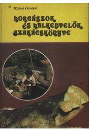 Horgászok és halkedvelők szakácskönyve - Régikönyvek