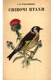 Énekesmadarak (Спiвочi птахи) - Régikönyvek