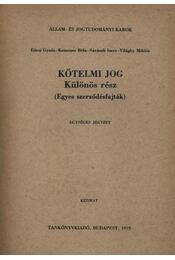 Kötelmi jog - különös rész - Régikönyvek