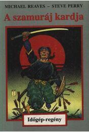 A szamuráj kardja - Régikönyvek