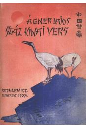 Száz kínai vers (dedikált) - Régikönyvek