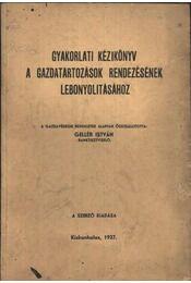 Gyakorlati kézikönyv a gazdatartozások rendezésének lebonyolításához - Régikönyvek