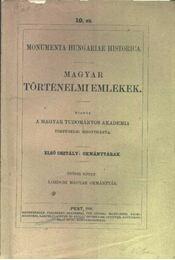 Magyar történelmi emlékek - Régikönyvek