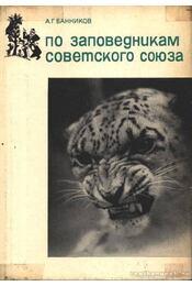 A Szovjetúnió természetvédelmi területein (По заповедникам Советского Союза) - Régikönyvek