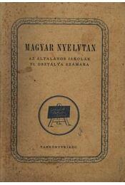 Magyar nyelvtan - Régikönyvek
