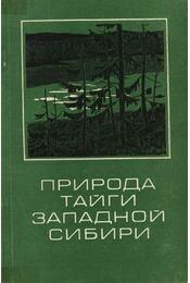 Nyugat-Szibéria tajgájának természetvilága (Природа тайги Западной Сибири) - Régikönyvek