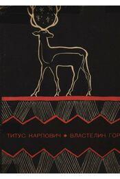A hegyek ura (orosz) - Régikönyvek