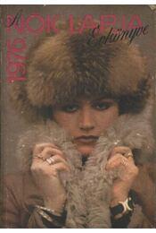 Nők Lapja Évkönyve 1976. - Régikönyvek